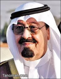 المملكة تحتفي بالذكرى الـ9 لبيعة خادم الحرمين الشريفين