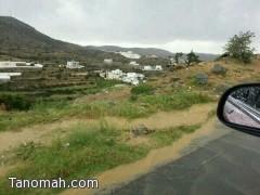 أمطار على عدد من محافظات عسير شملت النماص