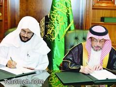 توقيع عقد مشروع إنشاء مبنى هيئة محافظة تنومة