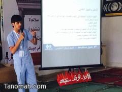 """فريق """"ترياق"""" يزور ثانوية زيد بن الخطاب ببني عمرو"""