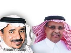 رئيس مجلس أهالي تنومة يهنئ الدكتور ظافر بن حنتش
