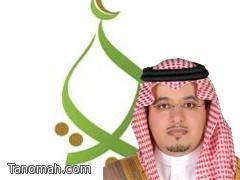 """""""آيات"""" تقيم حفلها التكريمي بجامع الفرقان"""