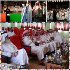 مدير مكتب بني عمرو يرعى ختام الأنشطة بمدرسة عبدالرحمن بن عوف