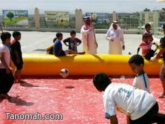 ابتدائية ابن سيناء بمكتب بني عمرو تختتم أنشطتها اللاصفية