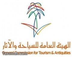 """فرع السياحة بعسير يستبق موسم الصيف بخطة """"تنظيف سوق الإيواء"""""""