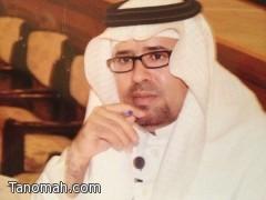 سعيد الفقيه يحصل على درجة الدكتوراة بإمتياز من جامعة نايف