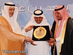 عميد كلية التقنية بالنماص يحصد جائزة التميز والريادة في الجودة