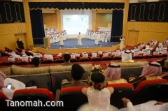 أمير عسير يشهد حفل مدارس الرواد