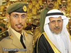 محمد بن مشرف ملازماً أولاً