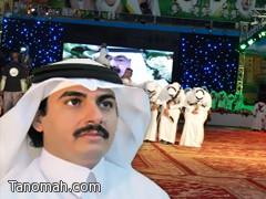 عبدالله غرمان يصنع الفرح ويعتلي هامة المجد