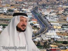 """""""تنومة"""" قصيدة للشاعر د .عبدالرحمن العشماوي"""