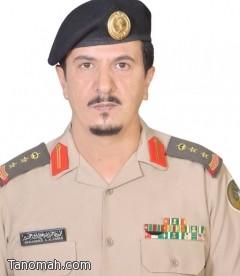 اسرة ال عمير تحتفل بابنهم العقيد ركن محمد عبدالله عمير