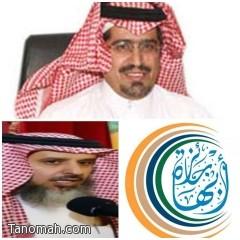 آل كركمان يهنئ آل قاسم بفوز كوكبة من تعليم النماص بجائزة أبها
