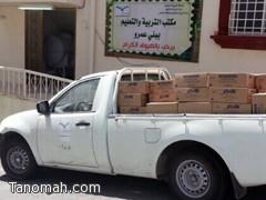 مكتب التربية ببني عمرو يقوم بحملة لتوزيع مياه الشرب