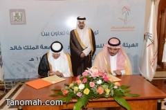 هيئة السياحة وجامعة الملك خالد توقعان مذكرة تعاون في مجالات السياحة والآثار