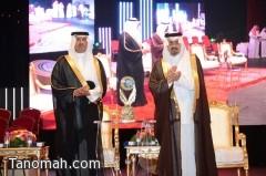أمير منطقة عسير يرعى حفل تتويج الفائزين بجائزة أبها