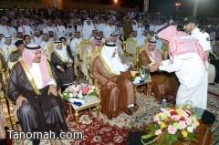 أمير عسير يرعى ختام فعاليات مهرجان جامعة الملك خالد