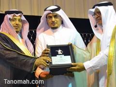 رئيس مجلس الأهالي يكرم الزميل عبدالله غرمان