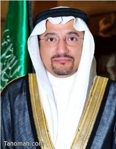 آل الشيخ يترأس اجتماع اللجنة المركزية لمتابعة بدء العام الدراسي الجديد