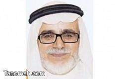 النقيب سعد الجحني يحصل على درجة الماجستير بتفوق