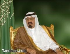 خادم الحرمين الشريفين يوجه أرامكو السعودية بتنفيذ الملاعب الأحد عشر التي أمر بها مؤخرًا