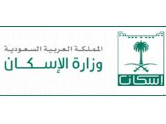 """وزارة الإسكان تطلق برنامج """"إيجار"""" للسداد الإلكتروني"""