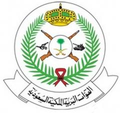 القوات البرية تعلن نتائج القبول في مركز ومدرسة الإدارة العسكرية