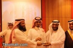 جمعية تحفيظ القرآن الكريم بالنماص تكرم صحيفة تنومة