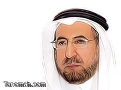 """الدكتور ابو داهش يصدر كتاب  """"الفصول في تاريخ وأدب الجزيرة العربية"""""""