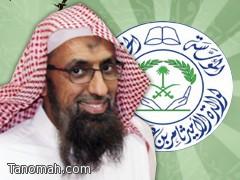 محافظة تنومة تكرم المؤسسة الخيرية لوالدة الأمير ثامر بن عبدالعزيز آل سعود