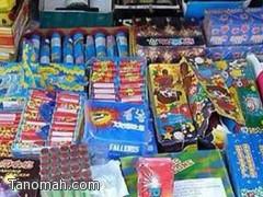 الدفاع المدني يحذر من مخاطر الألعاب النارية في العيد وعدم التهاون بها