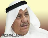 """"""" بهجة العيد """" قصيدة فصحى بمناسبة عيد الفطر"""