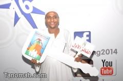 مقيم يفوز بأولى سيارات مهرجان أبها للتسوق