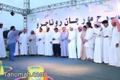 المركز السعودي للأدوية يشارك في مهرجان أبها يجمعنا