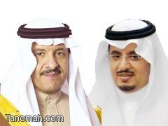 سلطان بن سلمان يوجه بدعم برامج وأنشطة تنومة السياحية وافتتاح مكتب للسياحة