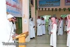 انطلاقة ناجحة لبداية العام الدراسي بتعليم النماص و( آل قاسم ) يشارك طلاب عدد من المدارس يومهم الدراسي الأول