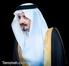أمير عسير يوجه جمعية البر بأبها بتنفيذ عدد من البرامج