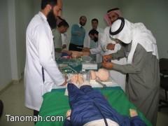 الجمعية السعودية للقلب وجمعية الاطفال حديثي الولادة تعتمد مركز تدريب عسير