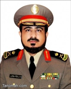 اللواء صالح الشهري مستشاراً بمكتب مدير الأمن العام