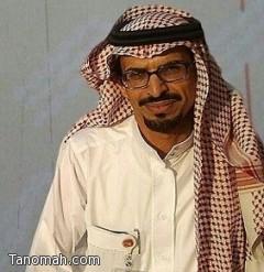 ظافر الجبيري : ملهم صاغ للقصة جواهر من وحي القرية!!!