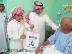 """ثانوية ابو بكر  تنفذ برنامج """"سواعد الإخاء"""" وتستهله بزيارة للمرضى المنومين"""