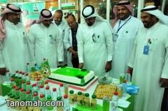 مستشفى النماص يحتفل باليوم الوطني ويوزع الورود على المرضى