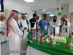 مستشفى تنومة يحتفل بذكرى اليوم الوطني