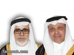 رئيس مجلس أهالي تنومة ونائبة يهنئون القيادة بذكرى اليوم الوطني84