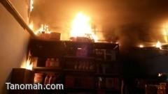 إندلاع حريق في مستودع للمواد الغذائية بوسط محايل عسير