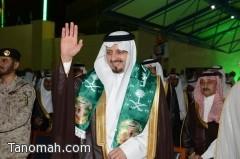 بالصور:أمير منطقة عسير يرعى حفل أهالي المنطقة بمناسبة الذكرى الـ 84 لليوم الوطني