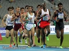 العداء  طارق العمري يحتل المركز الثامن في سباق 5000م في الدورة الآسيوية