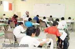 هيئة تقويم التعليم : تمنح رخصا لتقييم أداء المدارس والمناهج وتحصيل الطلاب