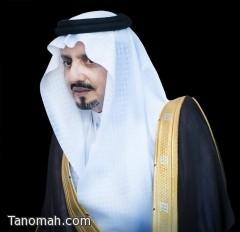 أمير عسير يرعى معرض الكتاب والمعلومات بجامعة الملك خالد.. الإثنين