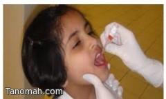 حملة التطعيم تنطلق في المرحلة الإبتدائية بتعليم النماص